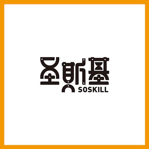 (中文) 圣斯基