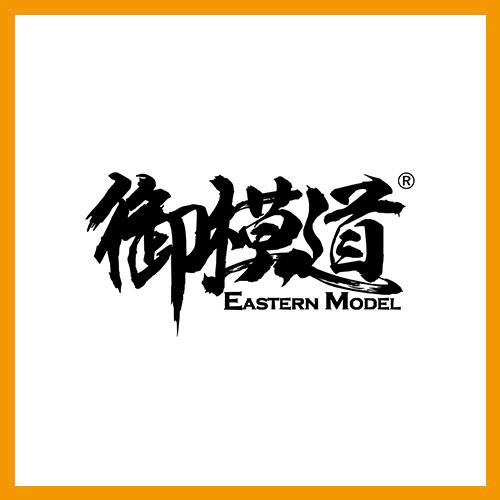 (中文) 御模道