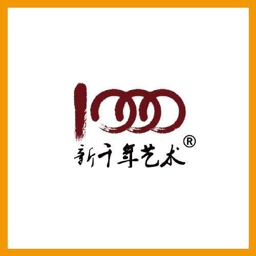 (中文) 上海新千年艺术文化发展有限公司